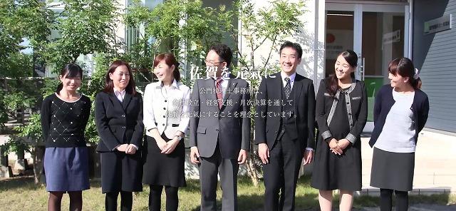 公門税理士事務所は、会社設立を通して佐賀を元氣にsることを理念としています。