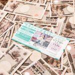 1億円の退職金をつくる方法【キャッシュフロー税理士の資金繰りファイルNo.4】